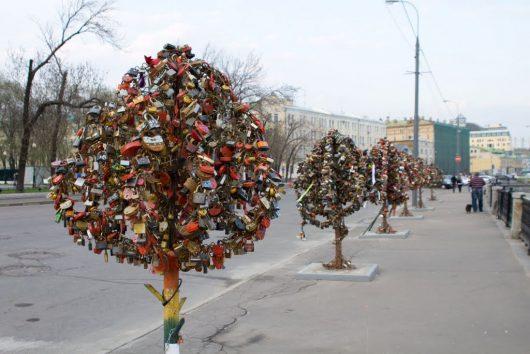 Ponte Luzhkov em Moscou na Rússia